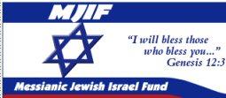 Messianic Jewish Israel Fund