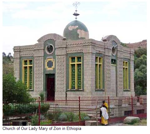 Our Lady Mary of Zion